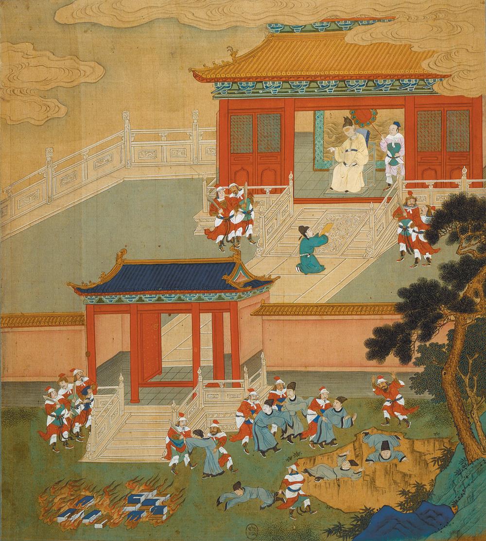 Qinshi Huangdi burning books and burying academics.