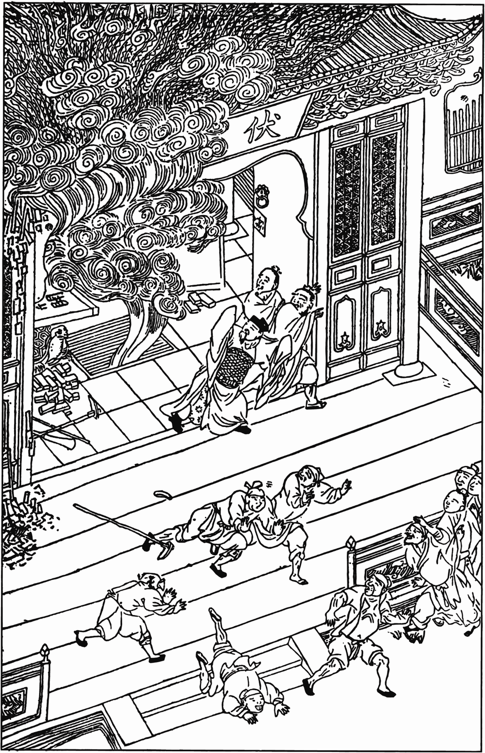 The opening scene of Outlaws of the Marsh (Shuihu Zhuan); 108 Demons being released from a well. Through the practice of Kung Fu they become righteous heroes and eventually they found a new country.