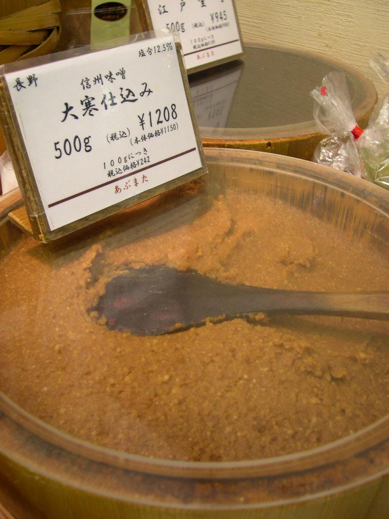 Miso_sold_in_Tokyo_foodhall.jpg