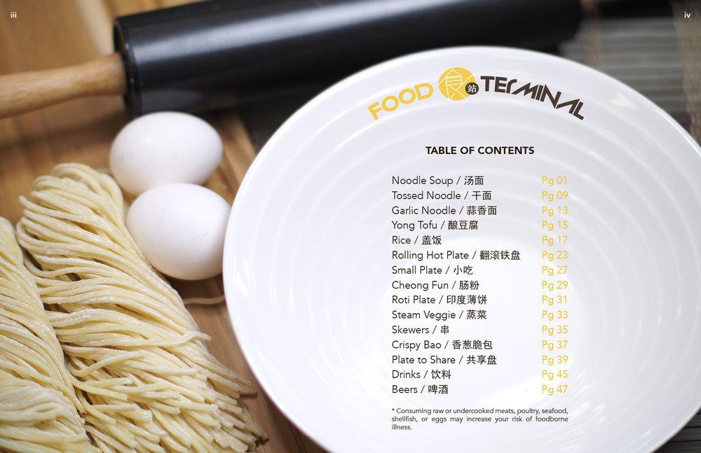 menu1.53.jpg