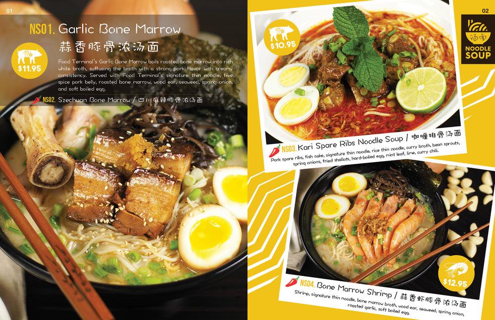 menu1.54.jpg