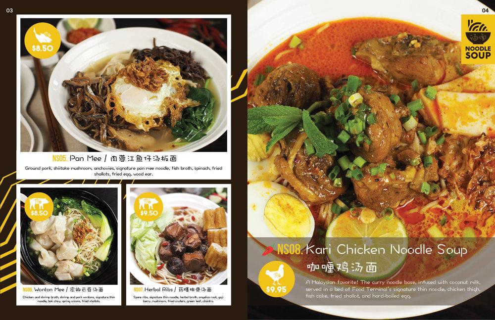 menu1.55.jpg