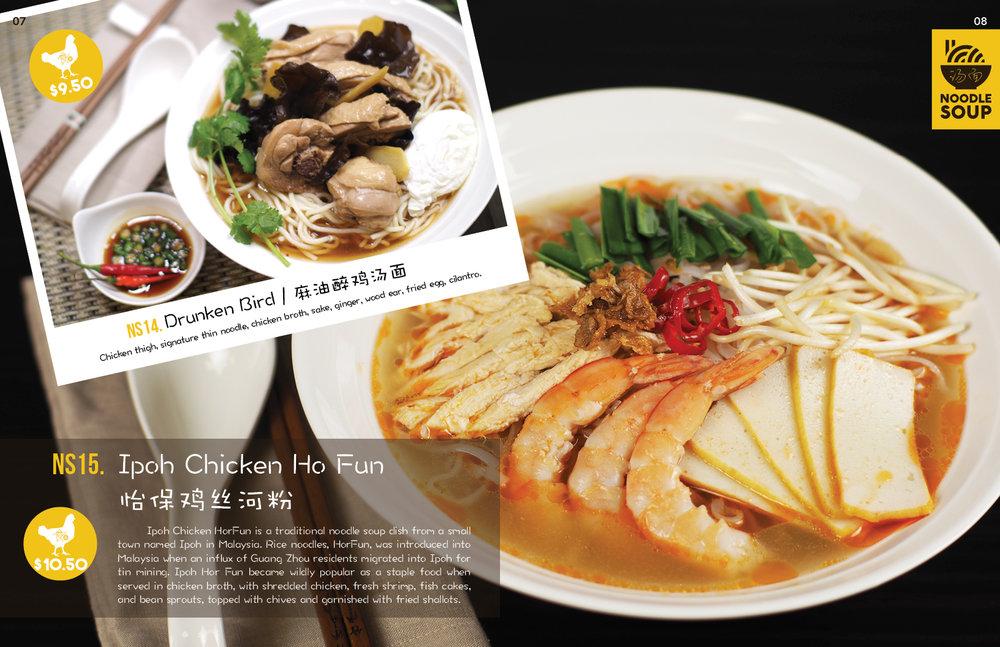 menu1.57.jpg