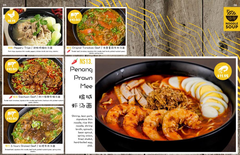 menu1.56.jpg
