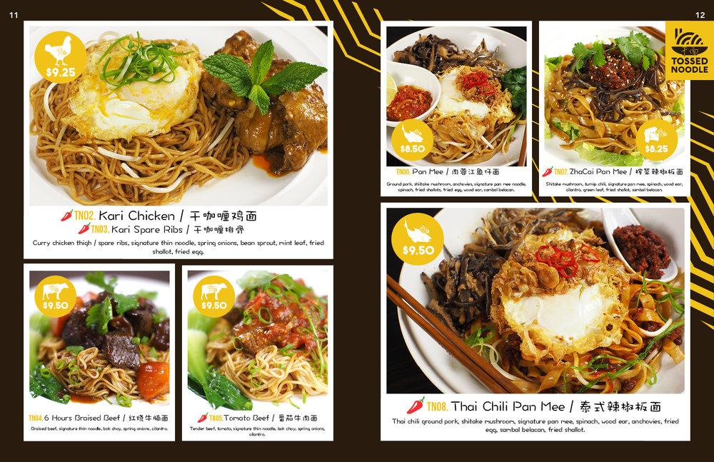 menu1.59.jpg