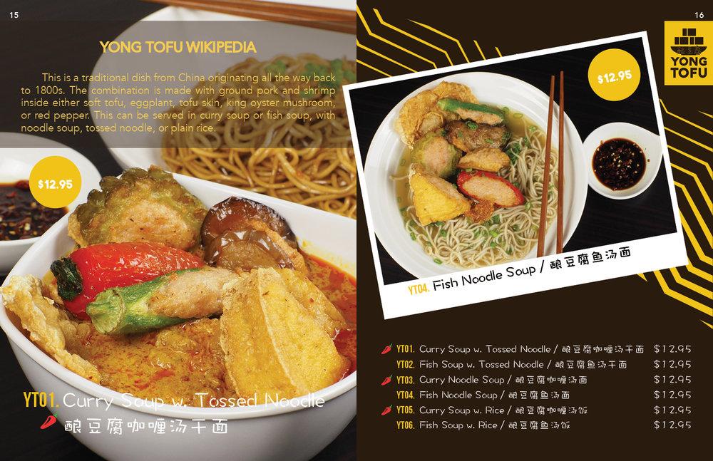 menu1.511.jpg
