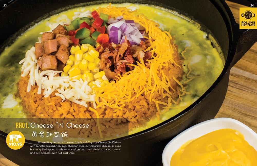 menu1.515.jpg