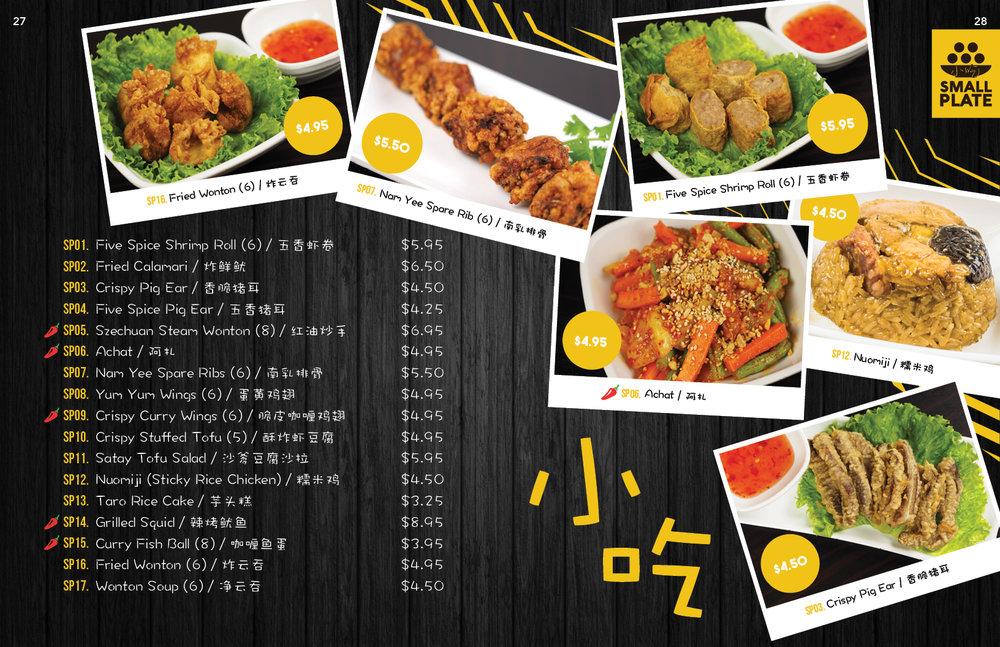menu1.517.jpg