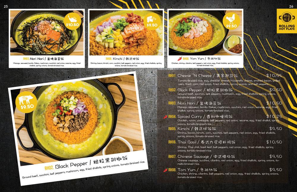 menu1.516.jpg