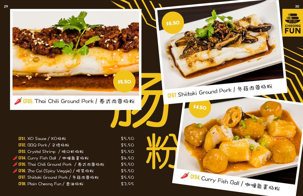 menu1.518.jpg