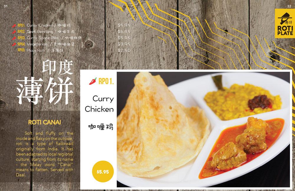 menu1.519.jpg