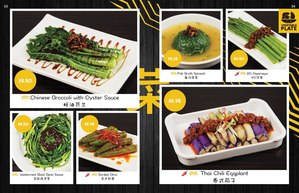 menu1.520.jpg