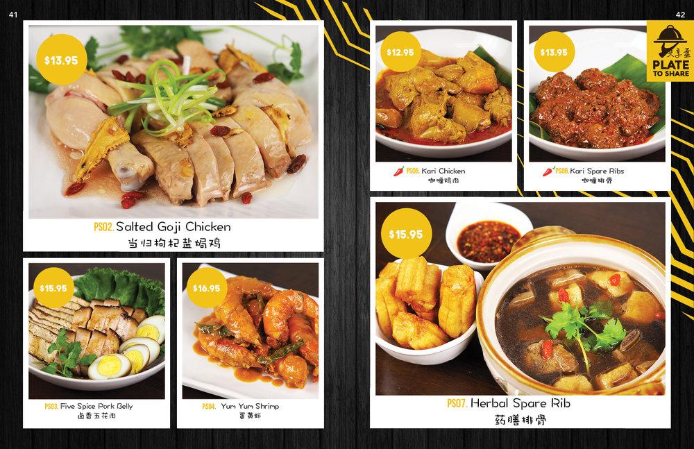 menu1.524.jpg