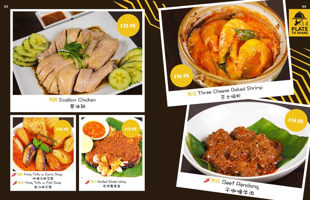 menu1.525.jpg