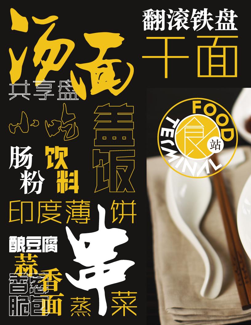 menu1.529.jpg