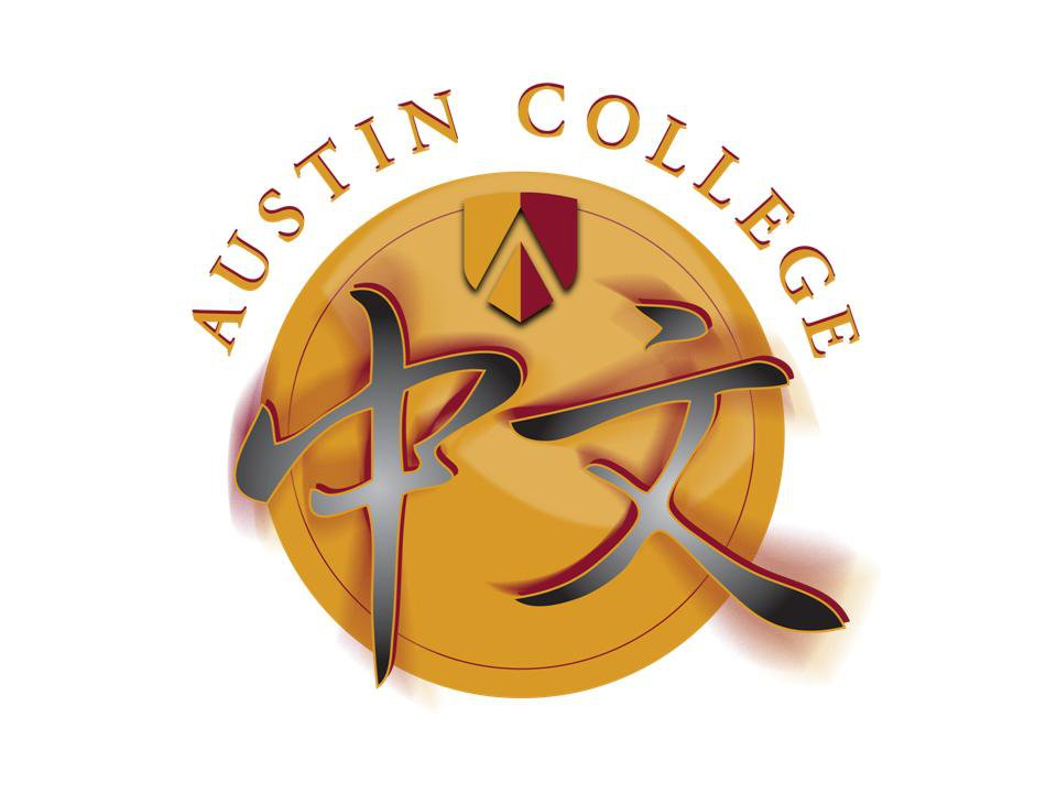 Logo Designed by Will Gagne, AC Class of 2013