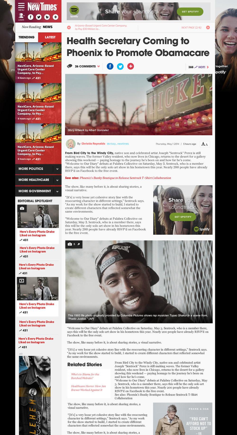 1AlphaUI-ArticlePage[c].jpg