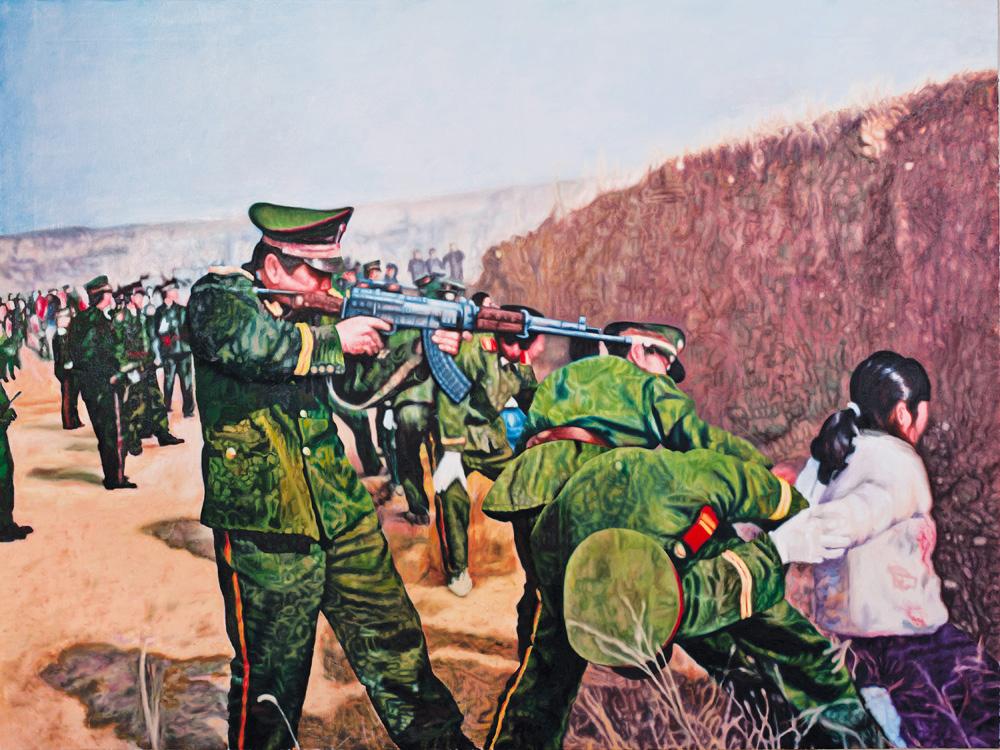 China 2, 2012.