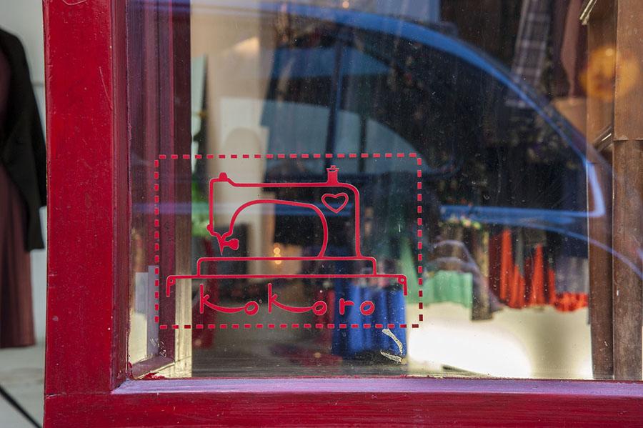 1-Kokoro-Boutique-Abbigliamento-Roma-evento-Bellagente-Palazzo-Velli-Expo.jpg