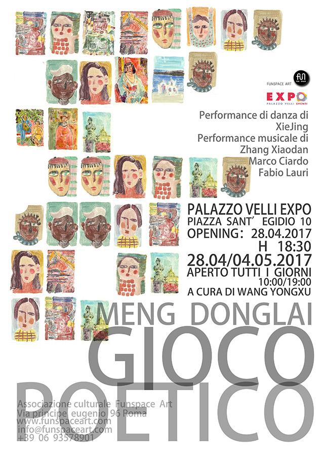 1-GIOCO-POETICO-mostra-personale-artista-cinese-Meng-Donglai-presso-Palazzo-Velli-Expo-Roma-2017.jpg