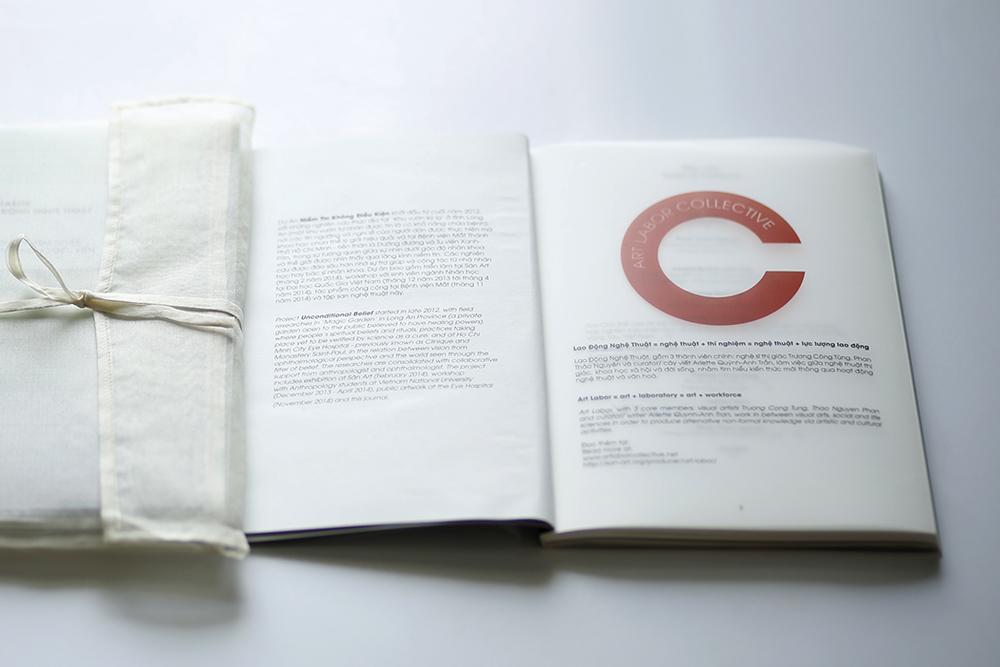 artlabor_book6.jpg