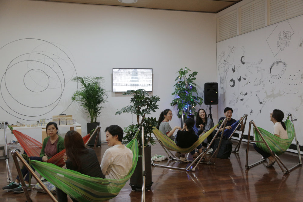 "HAMMOCK CAFE IN ""SALK OF THE JUNGLE"", KF GALLERY, SEOUL, KOREA"