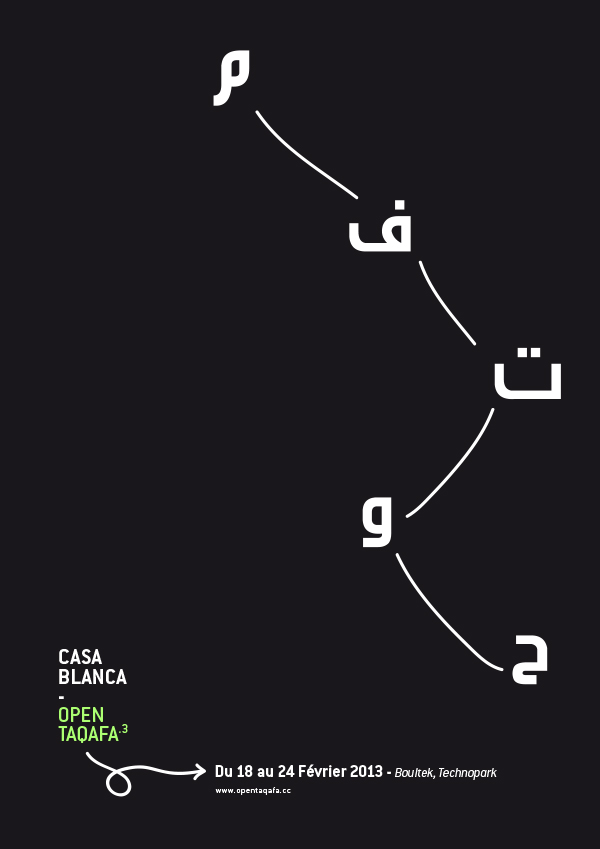 OpenTaqafa11.jpg