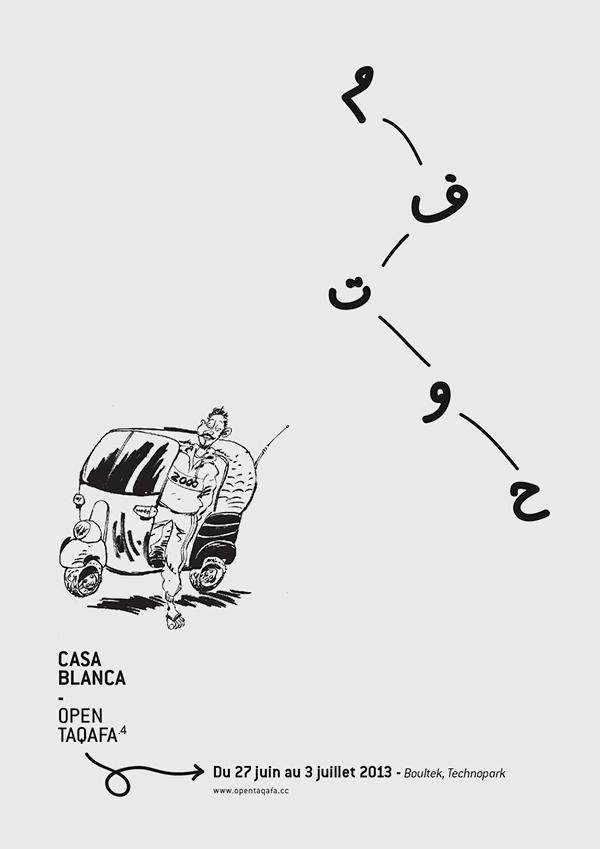 OpenTaqafa15.jpg