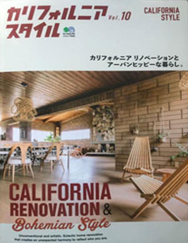 Japanese-811.jpg