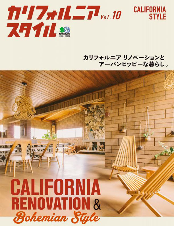 CA STYLE |JANUARY 2018  Japanese Edition: California Renovation & Bohemian Style