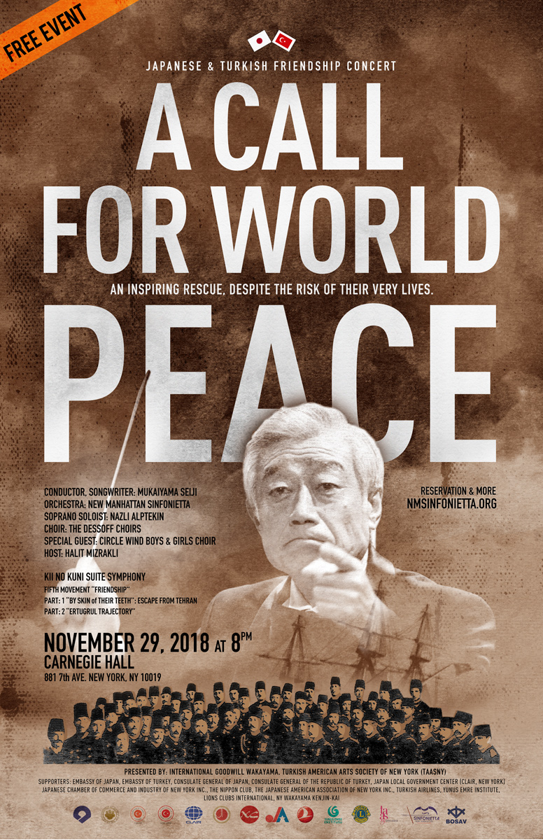 A_Call_for_world_Peace_Website.jpg