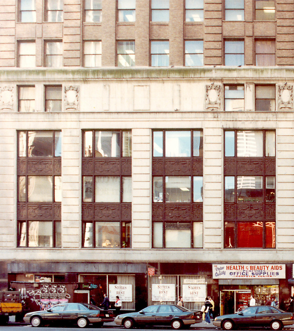 1501 Bway-Area of Marquee and Arch-1990.jpg