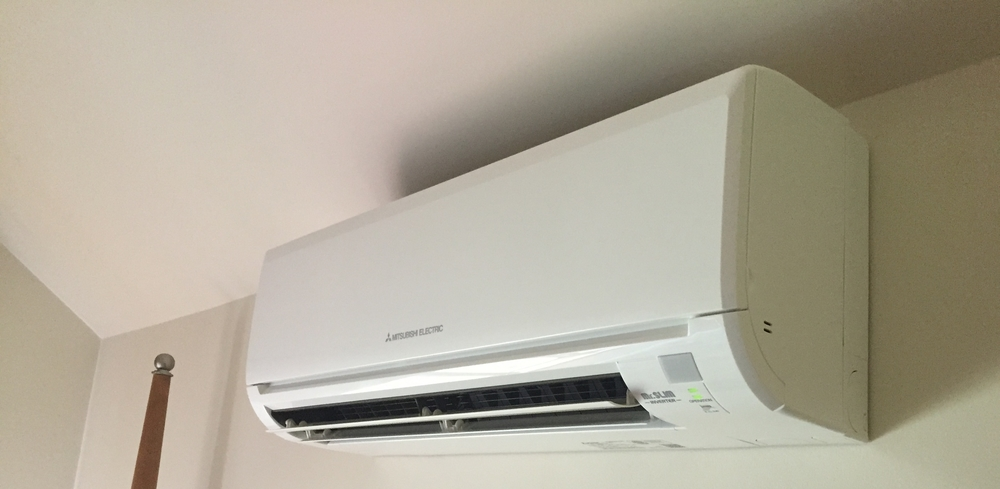 Mitsubishi Ductless Air Conditioning System.  This is the indoor unit, it is very quiet and efficient.