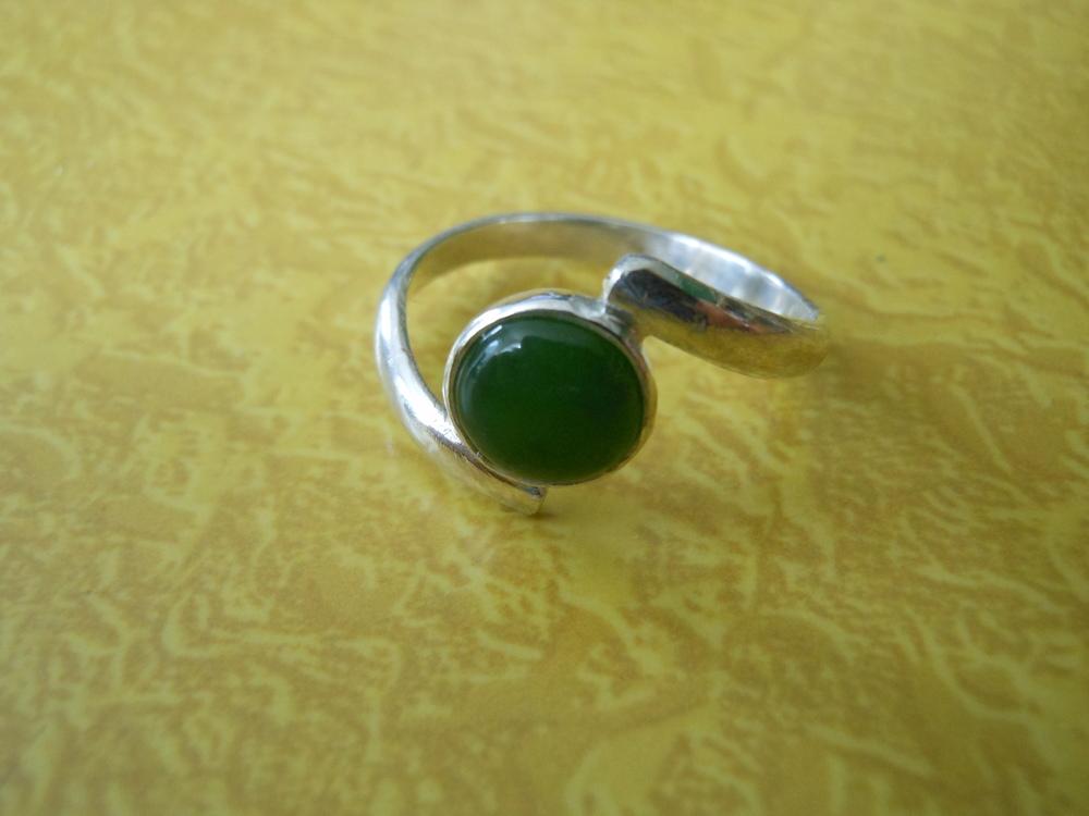 Green Jade Ring $100
