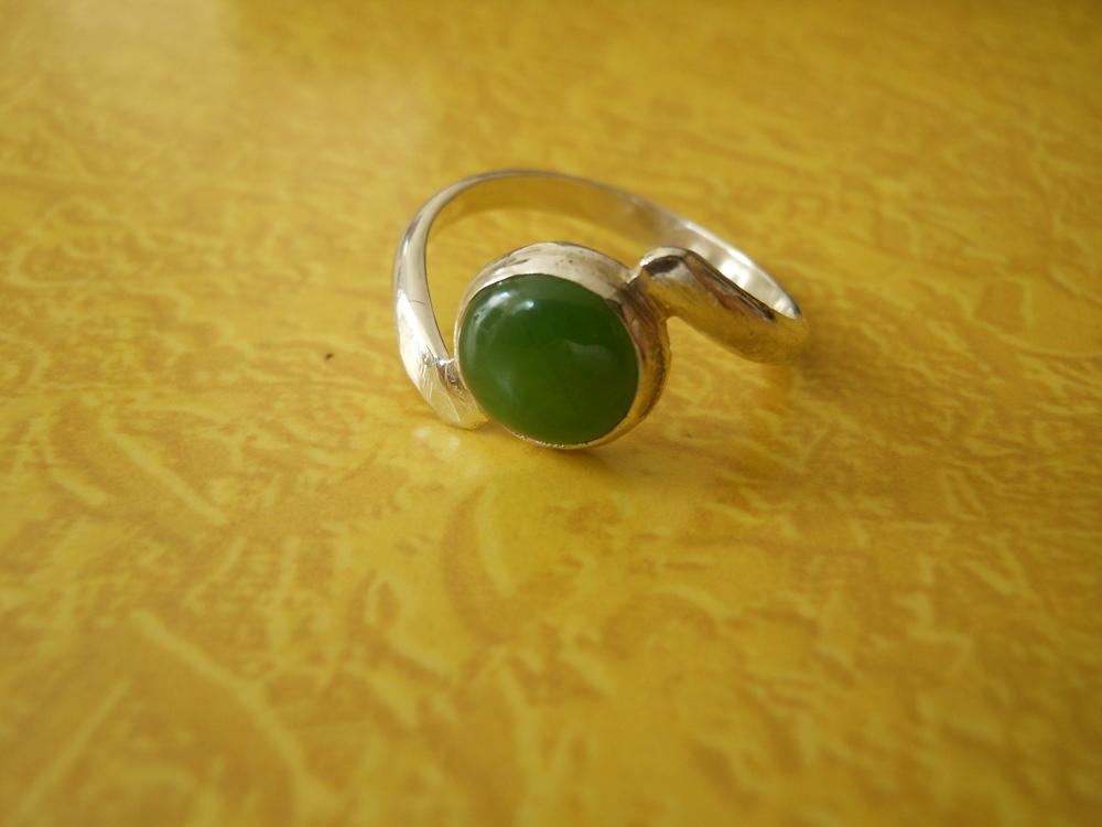 Jade Ring in Sterling Silver Off-Set Shank $75