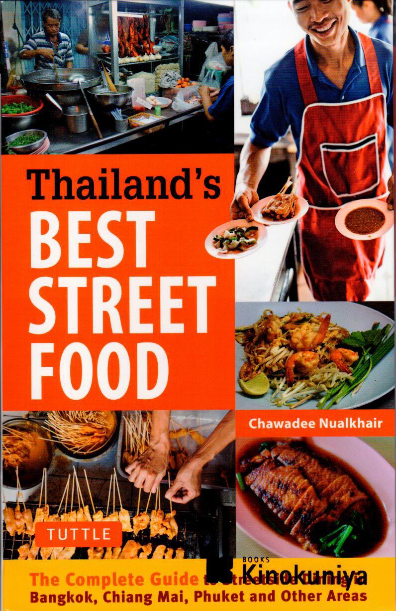 ThailandBestStreetFood.jpg
