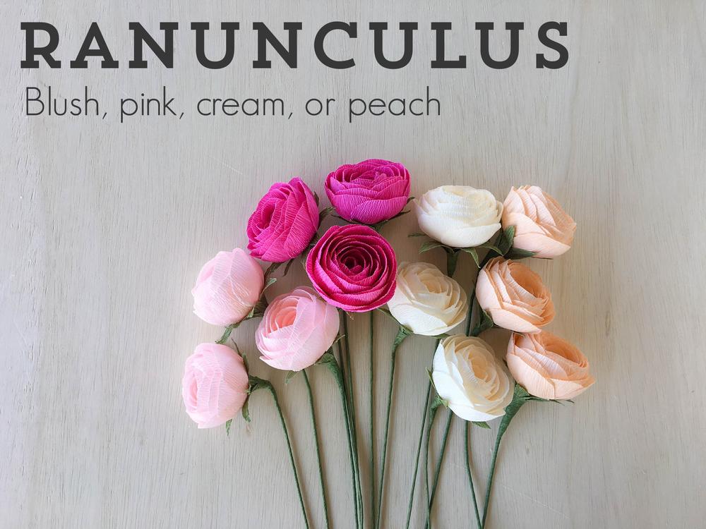 ranunculus-paper-flowers.png