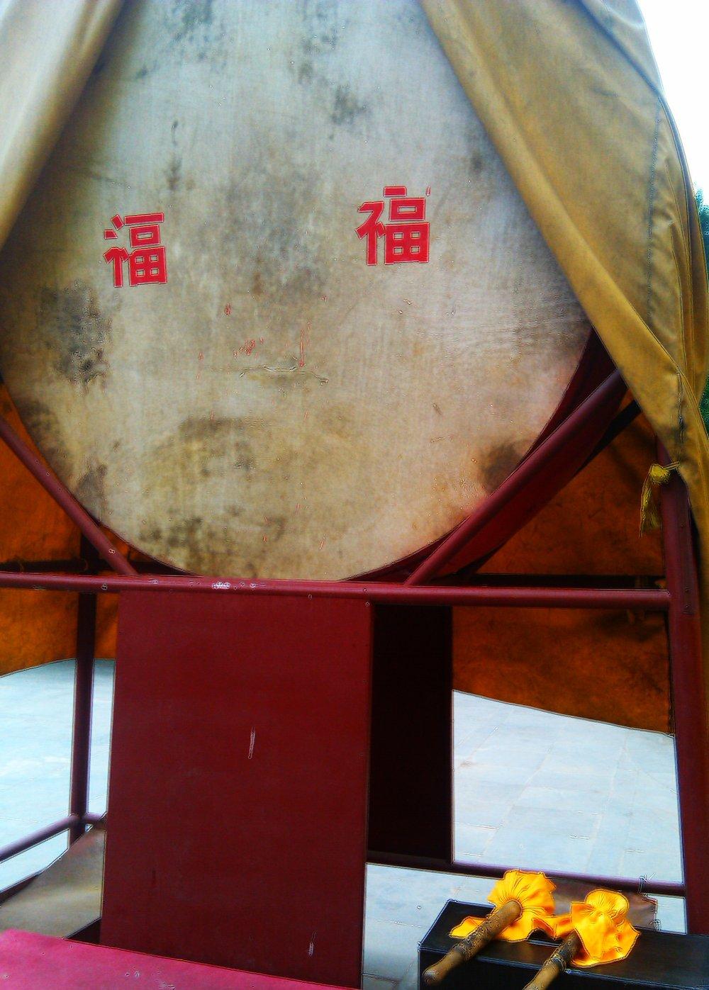 Big Drum on China tour 2011