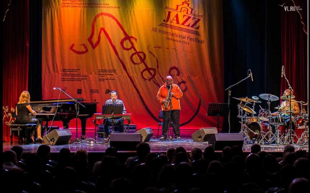Marcus & his ensemble headlining the Vladivostock Jazz festival 2015