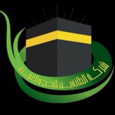 Al Taifeen Co.