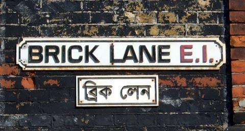 bricklaneblog