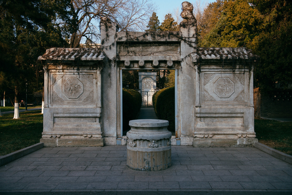 The entrance gate that leads to the main tombs