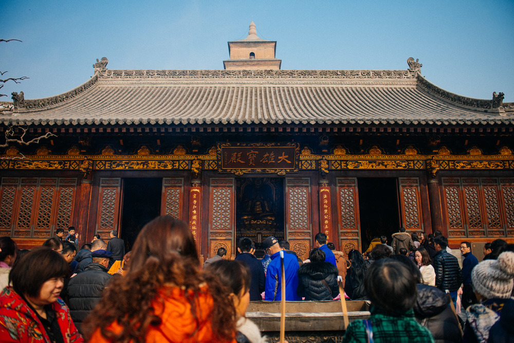 "At the bottom is the Da Ci'en Temple 大慈恩寺, said to be the ""most splendid"" temple in ancient Chang'an, how Xi'an was called when it was the great capital of the Chinese Empire."