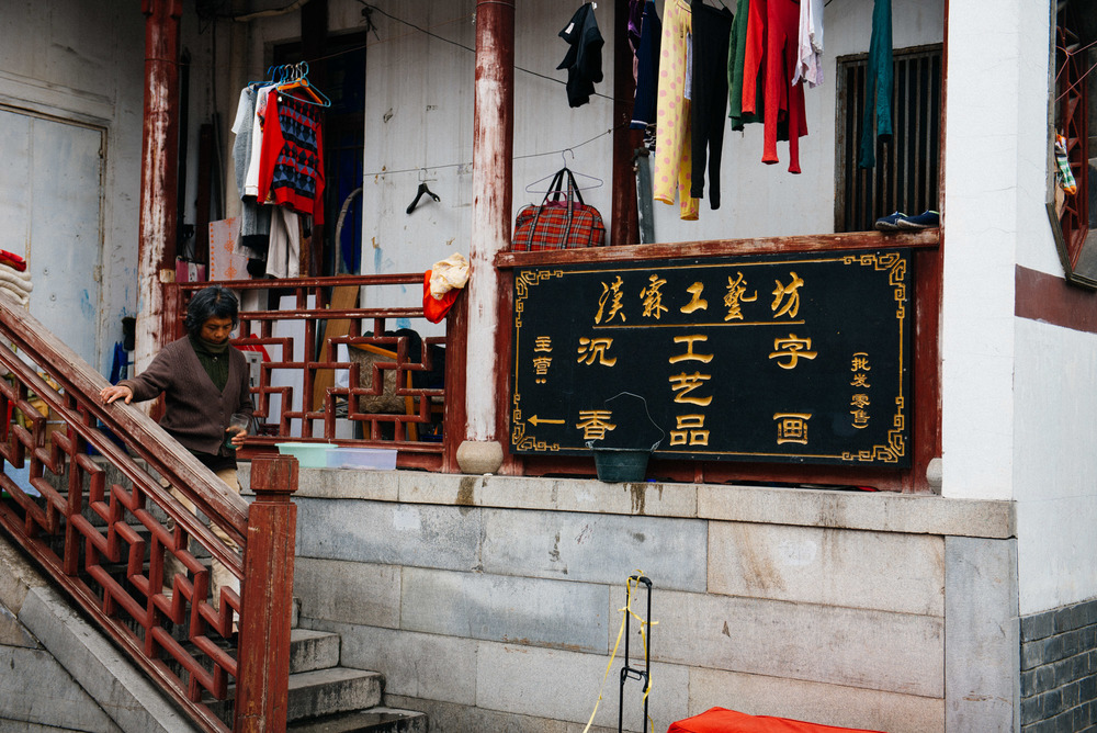Some people still live in the ancient houses in the town. Qibao is also known to be the place where  Zhang Chongren , the artist who inspired  Chang Chong-Chen , character of the Adventures of Tintin.