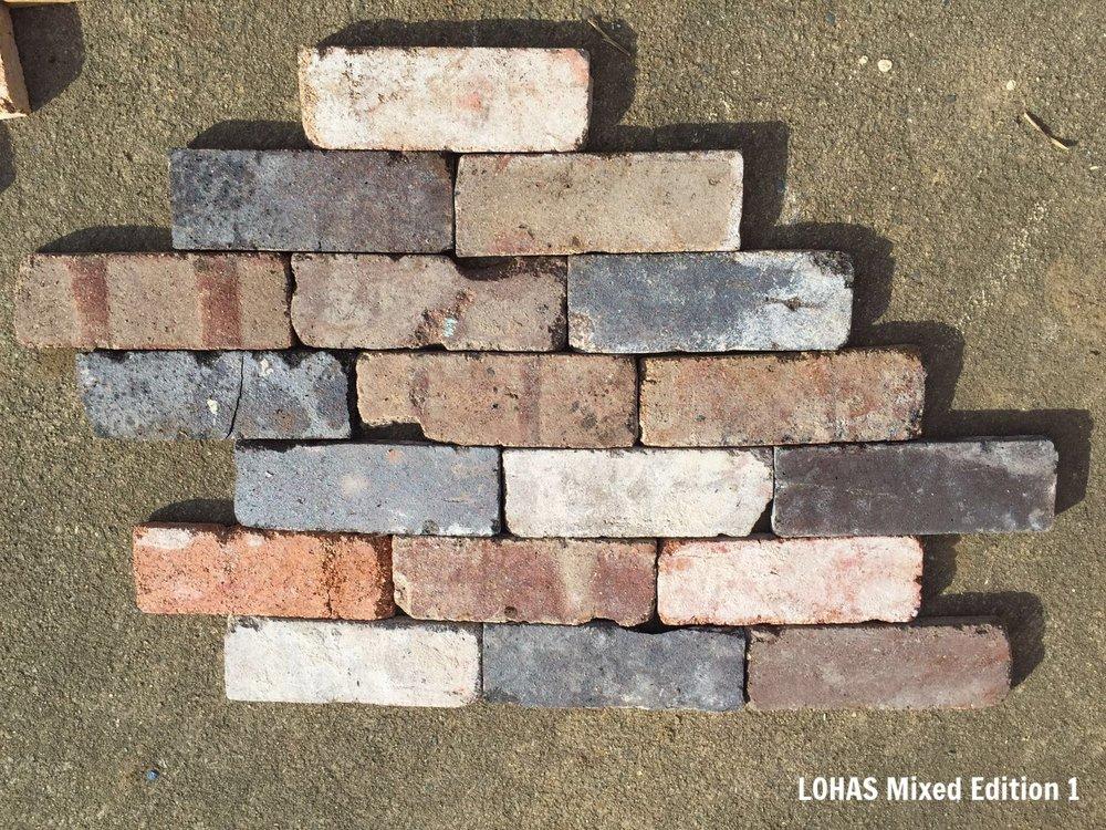 Brick Tiles 2.JPG