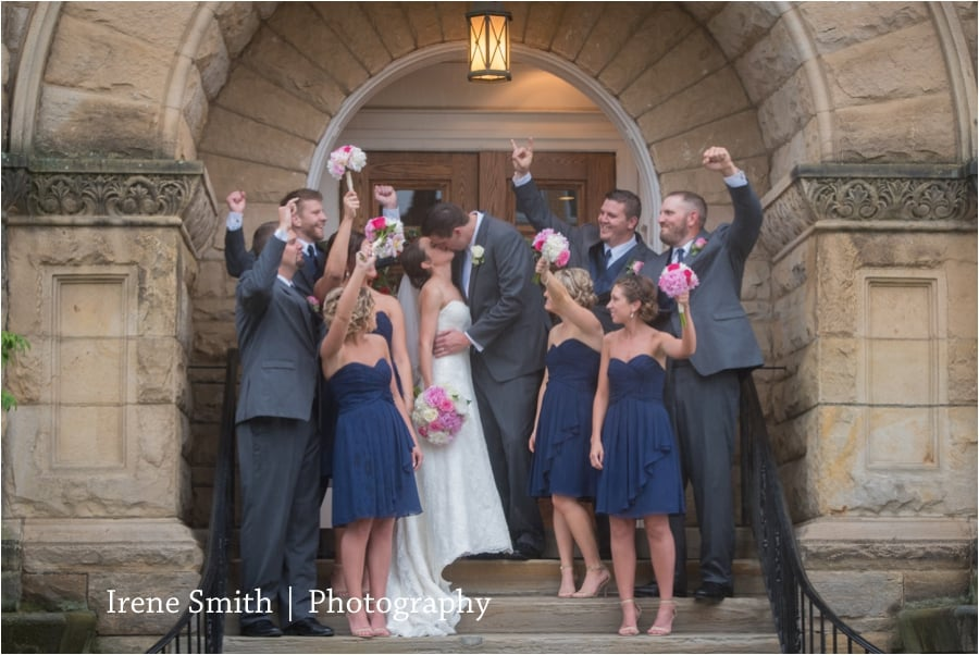 Clarion-Pennsylvania-Wedding-Photographer-Irene-Smith_0017.jpg