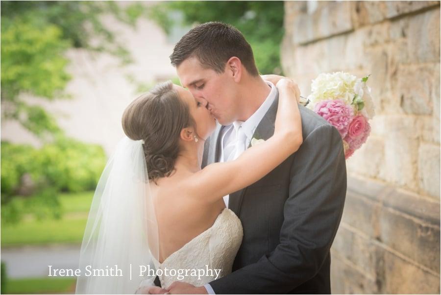 Clarion-Pennsylvania-Wedding-Photographer-Irene-Smith_0023.jpg