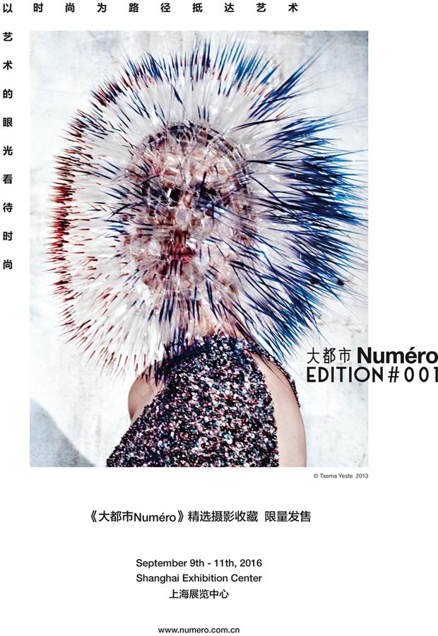 Numero Edition #001 KV_Photo SH.jpg