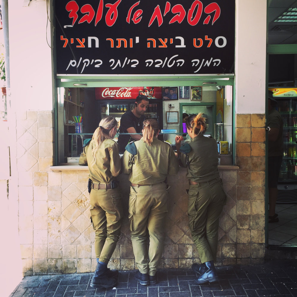 Israel PJL  - 13.jpg