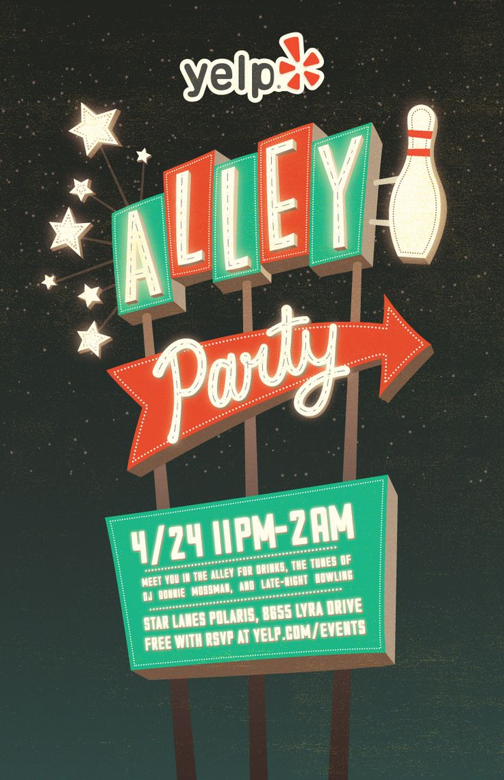 Alley-Party.jpg